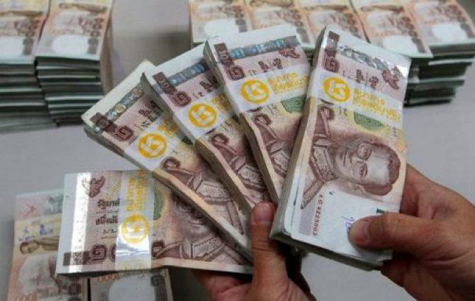 Un rapport de la banque Crédit Suisse indique que la Thaïlande est le pays du monde où les inégalités sont les plus marquées