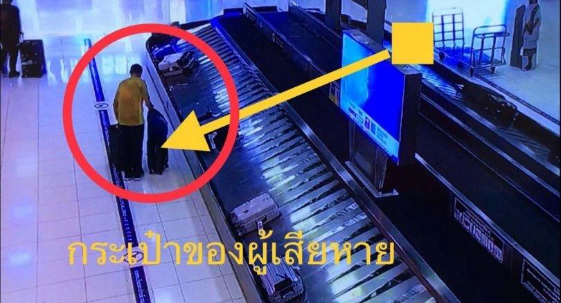 Un Belge arrêté pour vol de bagage à l'aéroport de Bangkok-Suvarnabhumi