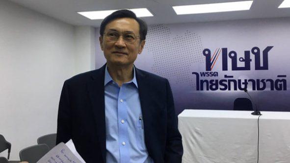 Thaïlande : les politiciens appellent le chef de l'armée à rester neutre