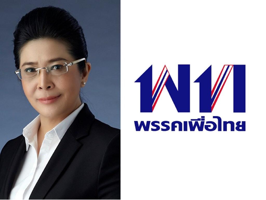 Élections en Thaïlande : qui sont les principaux candidats au poste de Premier ministre