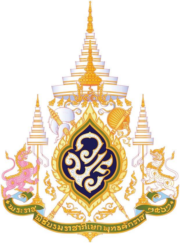 L'emblème utilisé pour le couronnement du Roi de Thaïlande dévoilé