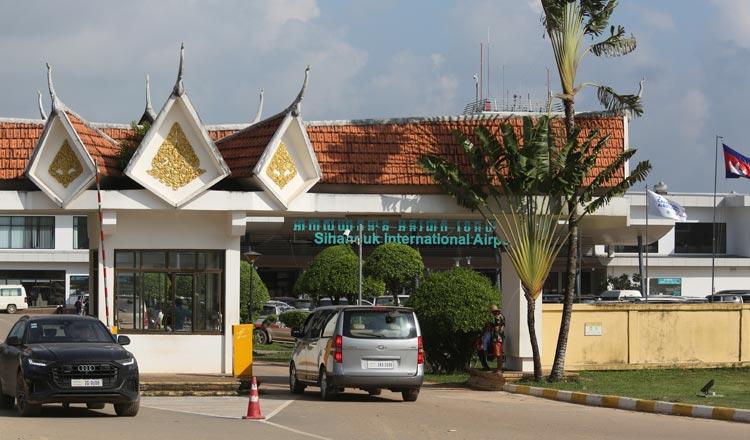 Cambodge : l'agrandissement de l'aéroport de Sihanoukville validé