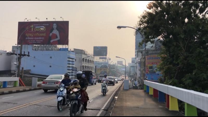 L'extrême-sud de la Thaïlande couvert par le smog en provenance d'Indonésie
