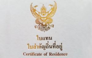 Resident-Permit-400b