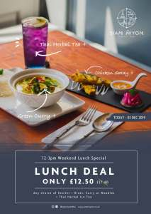 Read more about the article Lunch Deal