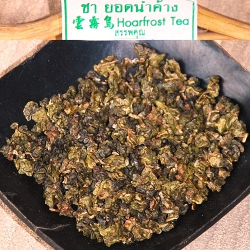 Jin Xuan winter oolong tea from Doi Mae Salong