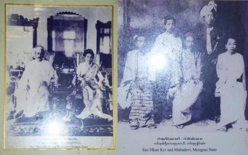 Historical Shan Royal couples photographs at the Khun Sa Museum in Ban Therd Thai