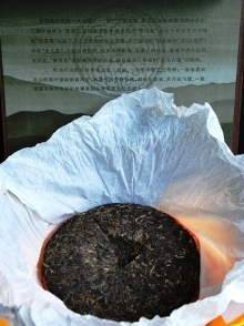 shu Pu Erh cake, Doi Wawee, north Thailand exposed