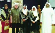 Whita Trade Akan Jadikan Indonesia Kekuatan Ekonomi Syariah Dunia
