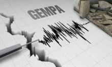Dini Hari Tadi, Gempa 4,8 SR Kembali Guncang Painan, Ini Penjelasan BMKG
