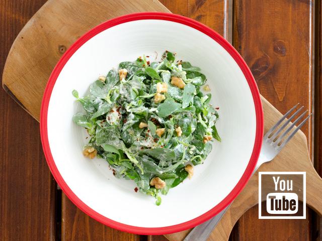 Labne Peynirli Semizotu Salatası Tarifi