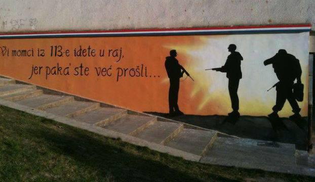 mural meterize1