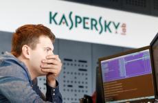 Kaspersky Lab, Kuzey Amerika pazarında kan kaybetti