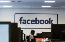 Almanya-Facebook arasında veri gerginliği