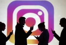 Instagram'da dikkat edilecek 16 sınır!