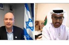 İsrail ve BAE arasında siber ittifak: İstihbarat paylaşımı ve saldırıları caydırmada ortak çalışıyorlar