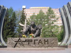 «Черный тюльпан» - мемориал, открытый в Екатеринбурге