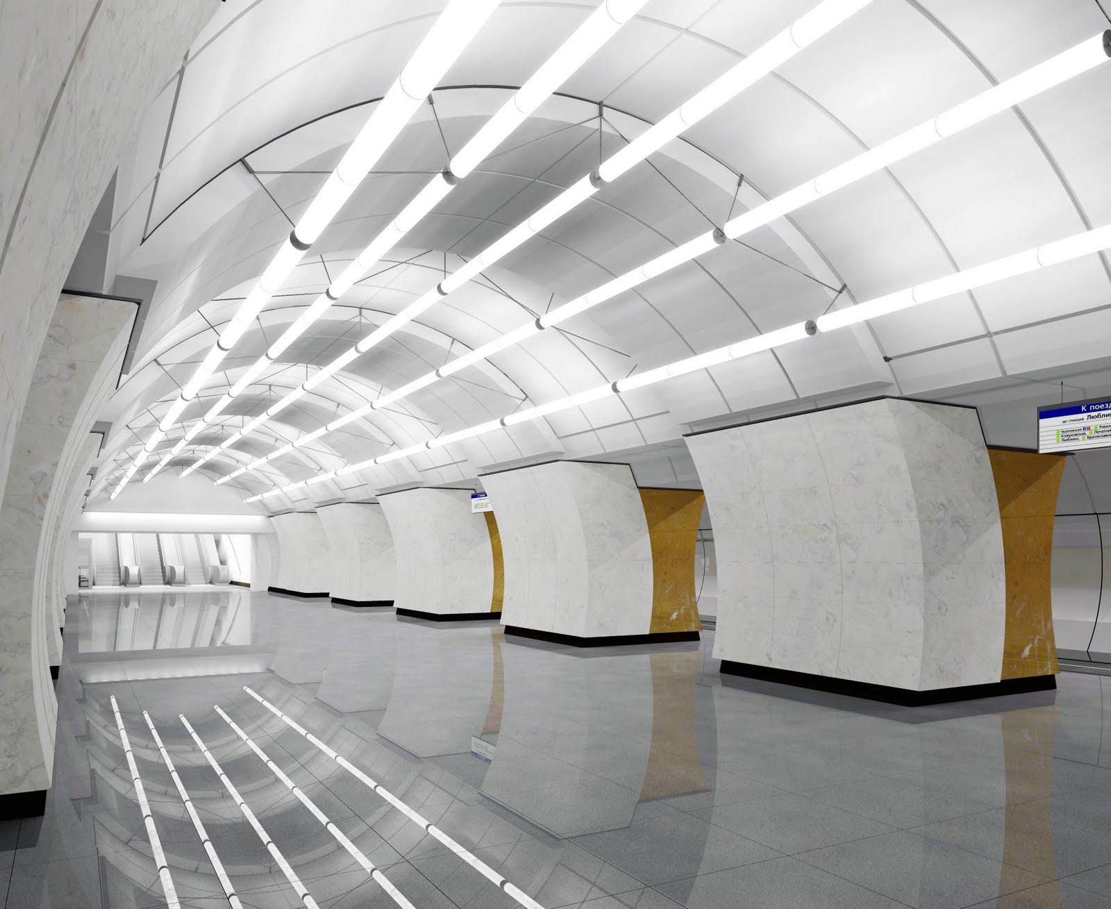 Станция метро Окружная Москва