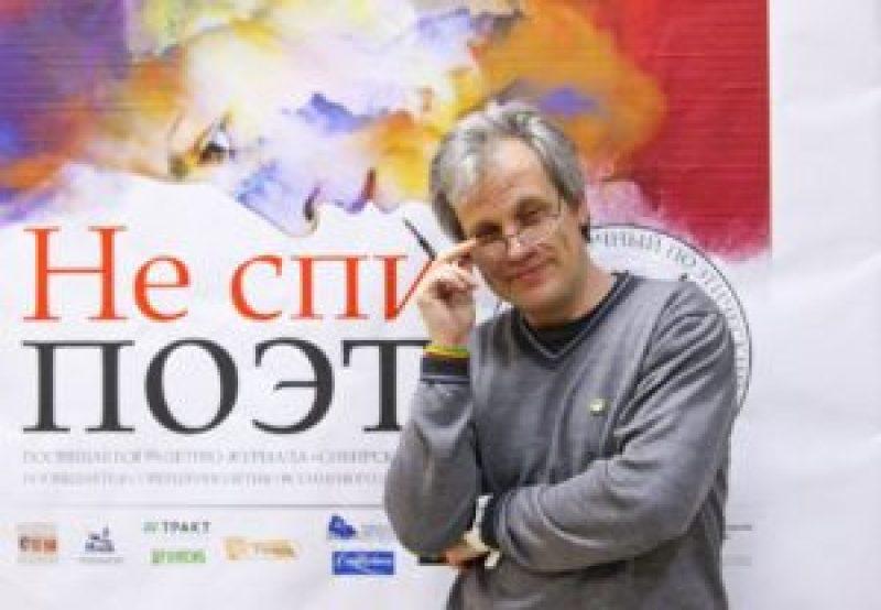 Святослав Одаренко. Фото Ольги Рахваловой