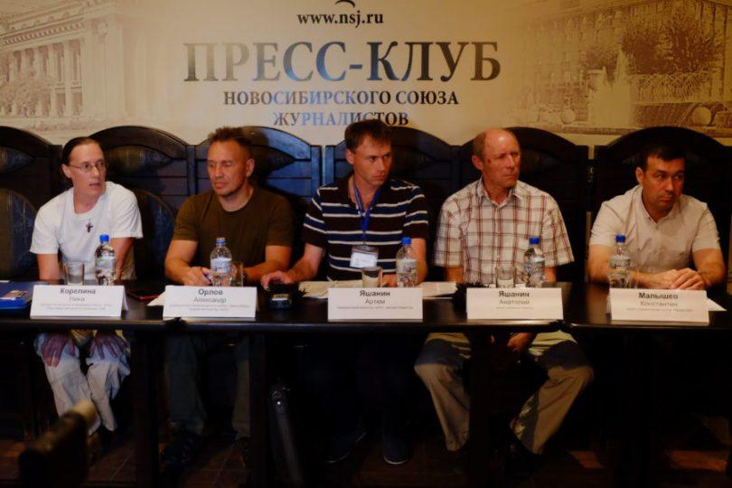 Запись пресс-конференции «Россия без малой авиации. Кому выгодно?» Фото, видео, плакаты