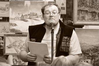 Алексей Ерошин. Фото Александра Симушкина