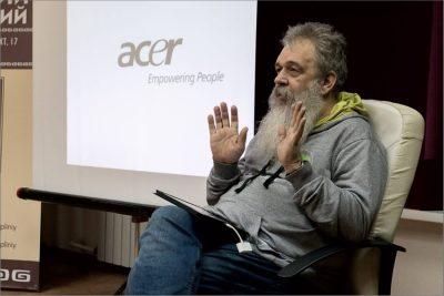 Проекции политэкономии города: лекция архитектора И.Поповского