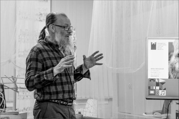 Встреча с фотографом Евгением Ивановым
