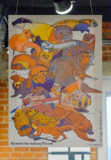 """Выставка """"Волшебный мир животных"""" Фото Александра Симушкина"""
