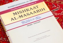 Mishkat al-Masabih: The Criticism Of Some Of Its Narrations