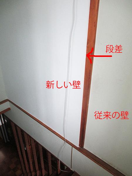 耐震リフォーム
