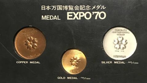 エキスポ70記念メダル