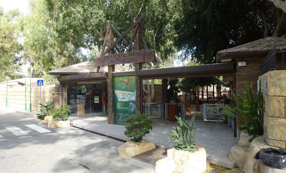 Зоопарк Лимассола
