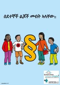 Alle Kinder haben Rechte: Amharisch