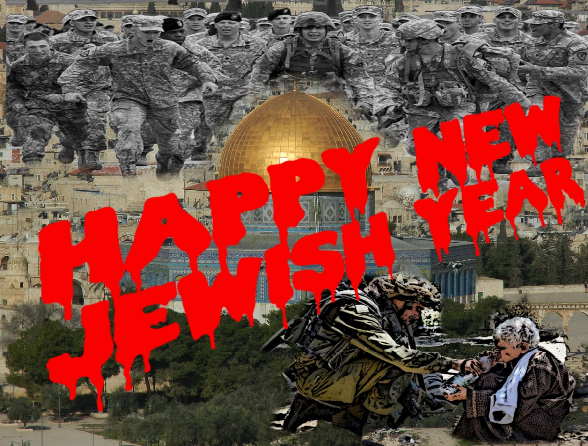 happy new jewish year