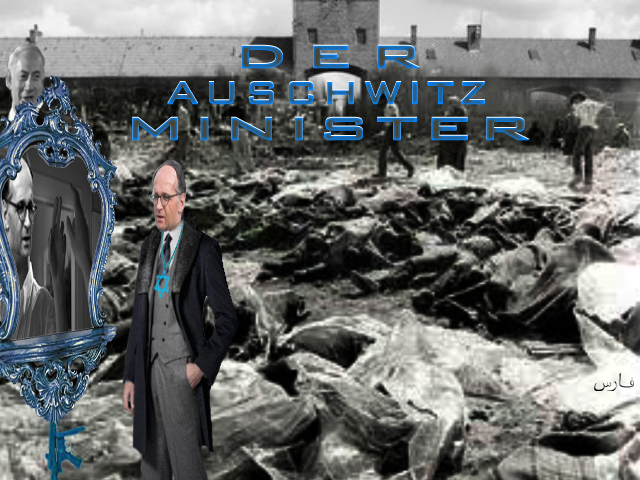auschwitz__minister