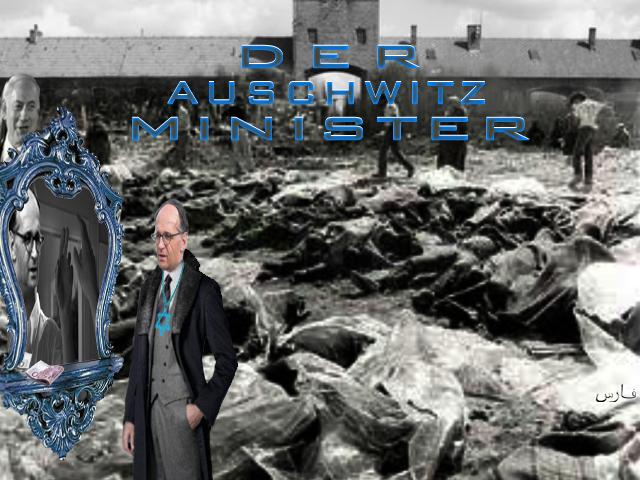 auschwitz_minister