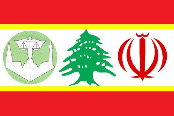 libanon-neu