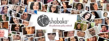 al-shabakaimages