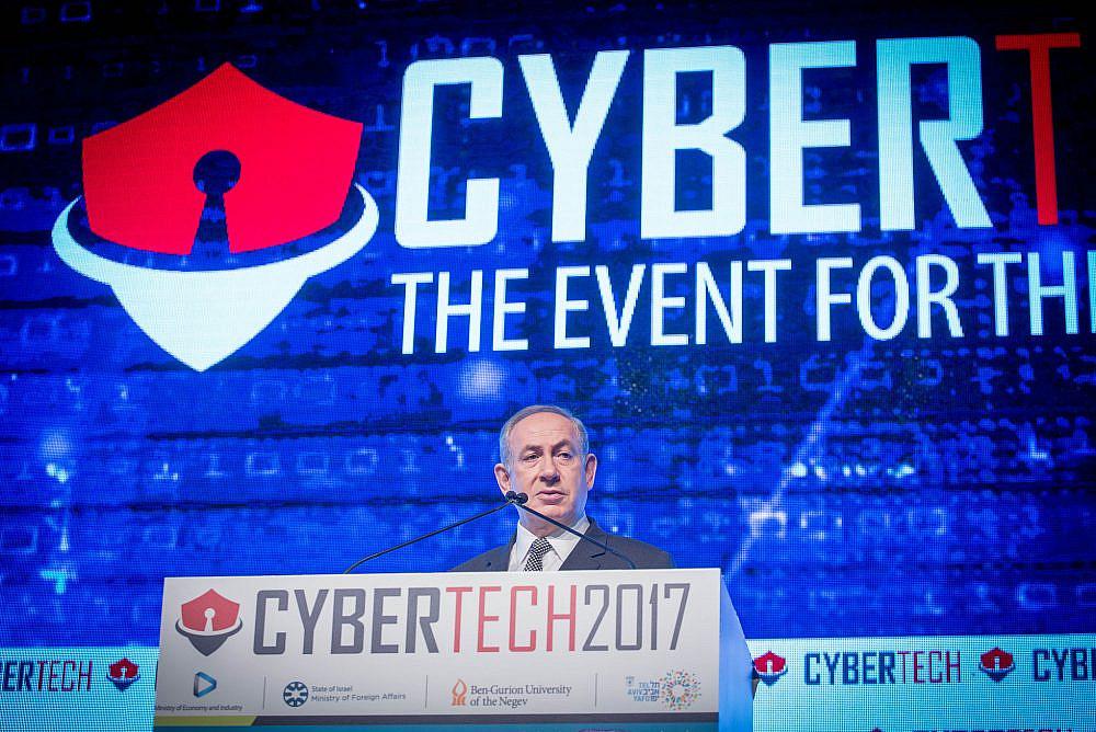 CyberEvent