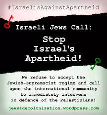 Israeli-Jews Call