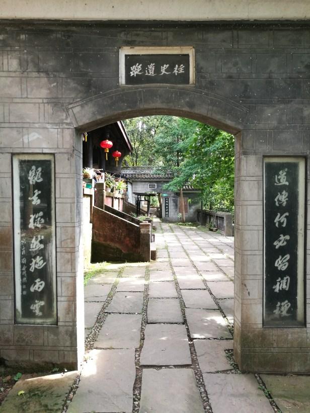 Laojun Shan Couplet by Liu Xianxin (1926)