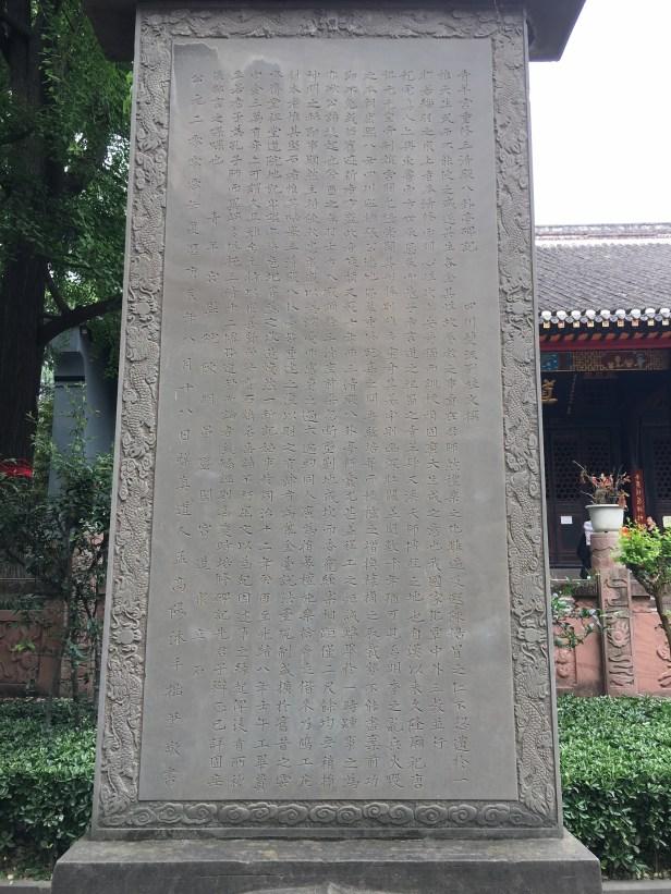 Qingyang Gong Stele Inscription by Liu Guiwen (1882) New Stele Erected in 2000