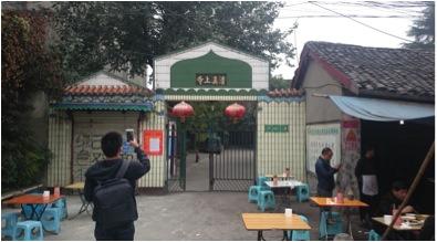 Upper Tuqiao