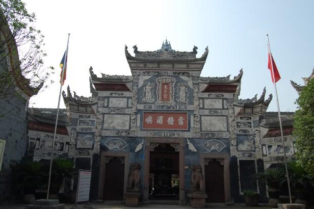 Lizhuang 李莊