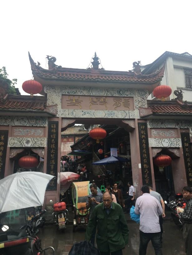 Longxing 龍興: Yuwang gong 禹王宮/ Huguang huiguan 湖廣會館. Now the Longxingsi 龍興寺. Village entrance.