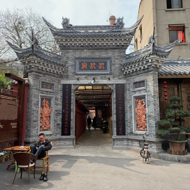 Niangniang Temple 娘娘廟