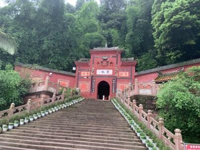 Wuyou Monastery 烏尤寺