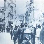 Via Cardines prima del terremoto del 1908