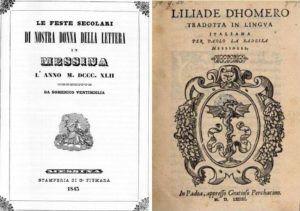 Libri antichi Messina