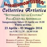 """#Messina. Al Palacultura """"Ricordando Giorgio La Pira"""""""